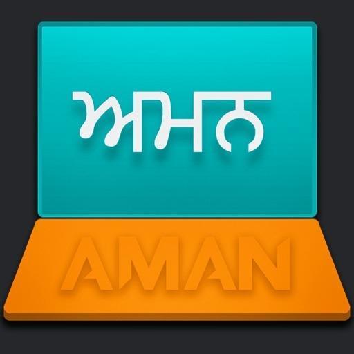 User Avatar of AMAN