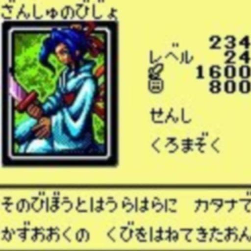 User Avatar of Steven Iseki