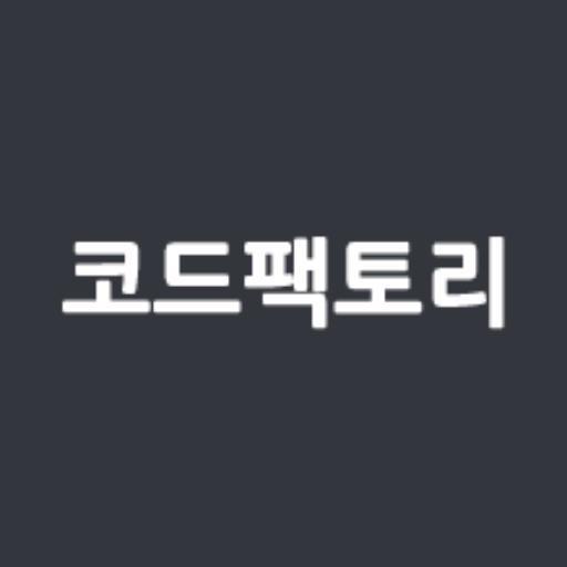 User Avatar of codefactory