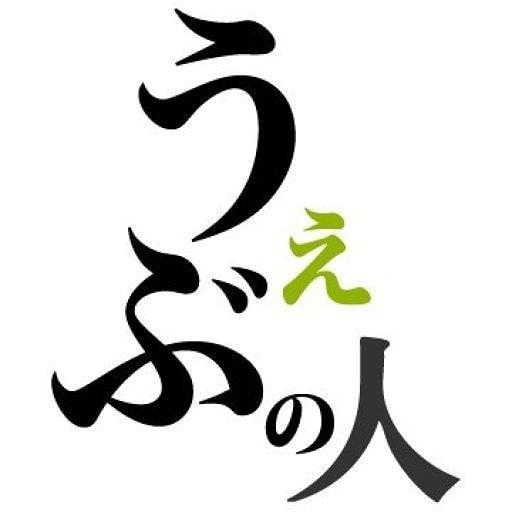 User Avatar of うぇぶの人